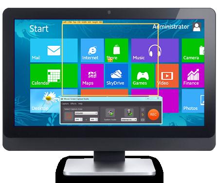 Product Review: Movavi Screen Capture Studio