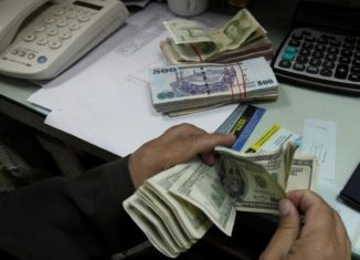 All You Need To Know About Hawala Money Transfer